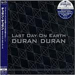 Duran Duran - Last Day On Earth (cover)