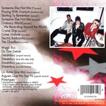 Duran Duran - Somebody Else Not Me (back cover)