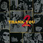 Various - Thank You 2 (Originals) (cover)