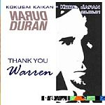 Duran Duran - Thank You Warren (cover)