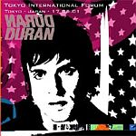 Duran Duran - Tokyo International Forum (cover)