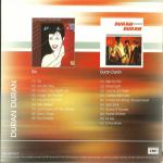 Duran Duran - Rio/Duran Duran (back cover)