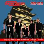 Duran Duran - The Budokan (cover)