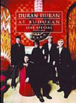 Duran Duran - At Budokan (cover)