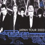 Duran Duran - Live At Budokan 2003 (cover)