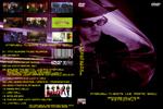 Duran Duran - Astronaut Archive vol.16 (cover)