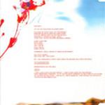 Duran Duran - Nice (back cover)