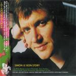 Simon LeBon - LeBon Story (cover)