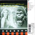 Duran Duran - Liberty (back cover)