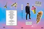 Duran Duran - Hollywood Bowl 2015 (cover)