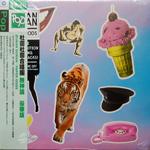 Duran Duran - Paper Gods (cover)