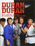 Duran Duran - Music Life Presents Duran Duran (cover)