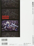 Duran Duran - Music Life Presents Duran Duran (back cover)