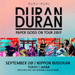 Duran Duran - Paper Gods On Tour - Tokyo (cover)