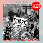 Duran Duran - Live At The Budokan (Soundboard) (cover)