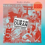 Duran Duran - Paper Gods Live In Japan (Soundboard) (cover)