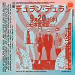 Duran Duran - Paper Gods Live In Japan (Soundboard) (back cover)