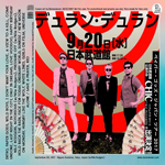 Duran Duran - Paper Gods Live In Japan (In Ear Monitor) (back cover)