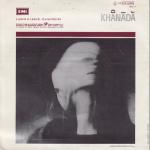 """Duran Duran - Careless Memories 7"""" (back cover)"""
