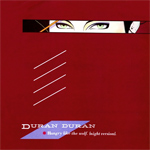 """Duran Duran - Hungry Like The Wolf 12"""" (cover)"""