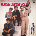 "Duran Duran - Hungry Like The Wolf 7"" (cover)"