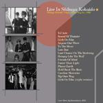 Duran Duran - Live In Shibuya Kokaido (back cover)
