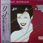 Duran Duran - Rio LP (cover)