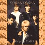 Duran Duran - Shepton Mallet (cover)