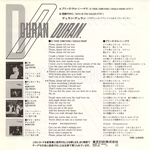 "Duran Duran - Is There Something I Should Know? 7"" (back cover)"