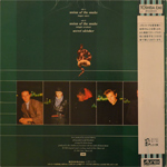 """Duran Duran - Union Of The Snake 12"""" (back cover)"""