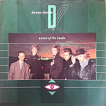 Duran Duran - Union Of The Snake 7""