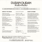 "Duran Duran - Union Of The Snake 7"" (back cover)"