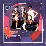 Duran Duran - Live In Tokyo 1984 (cover)