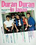 Duran Duran - In Japan (cover)