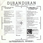 "Duran Duran - The Wild Boys 7"" (back cover)"