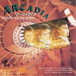 "Arcadia - Goodbye Is Forever 7"" (cover)"
