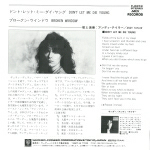 """Andy Taylor - Don´t Let Me Die Young 7"""" (back cover)"""