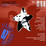 Duran Duran - Fukuoka 1987 (back cover)