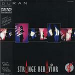"Duran Duran - Strange Behaviour 12"" (cover)"