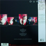 "Duran Duran - Strange Behaviour 12"" (back cover)"