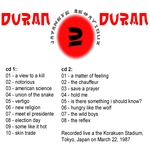 Duran Duran - Japanese Behaviour 2 (back cover)