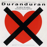 "Duran Duran - I Don´t Want Your Love 7"" (cover)"
