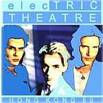 Duran Duran - Electric Theatre - Hong Kong (cover)