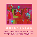 Duran Duran - Kobe (2nd Night) (back cover)