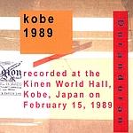 Duran Duran - Kobe 89 (back cover)