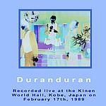 Duran Duran - Kobe 89 (3rd Night) (back cover)