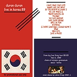Duran Duran - Live In Korea 89 (back cover)