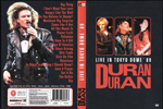 Duran Duran - Live in Tokyo Dome (cover)