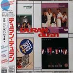 """Duran Duran - 12"""" Collection (cover)"""
