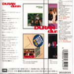 "Duran Duran - 12"" Collection (back cover)"